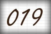 019 Proposal Lump Sum - Landscaping Estimator