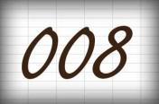 008 Patios - Landscaping Estimator