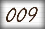 009 Segmental Block Wall - Landscaping Estimator